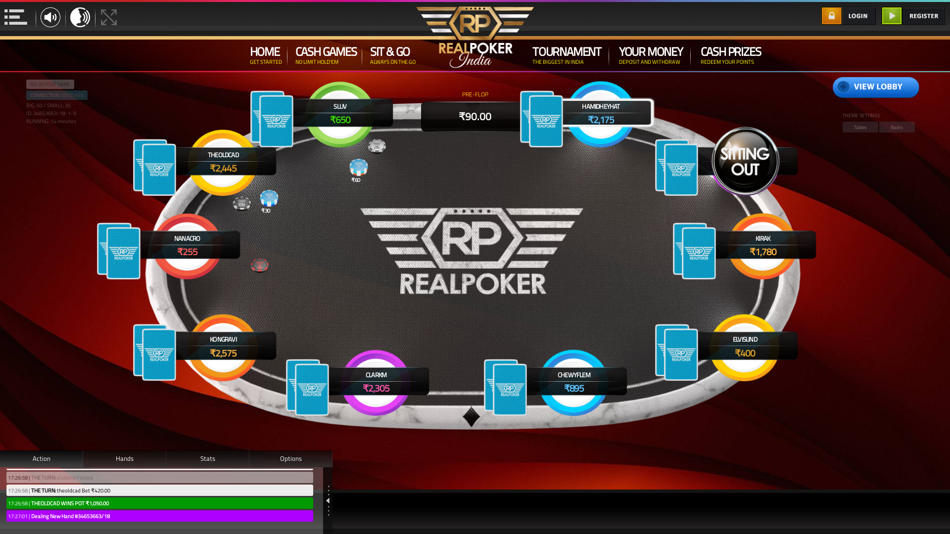 Howrah, Kolkata online poker game on a 10 player table in the 14th minute