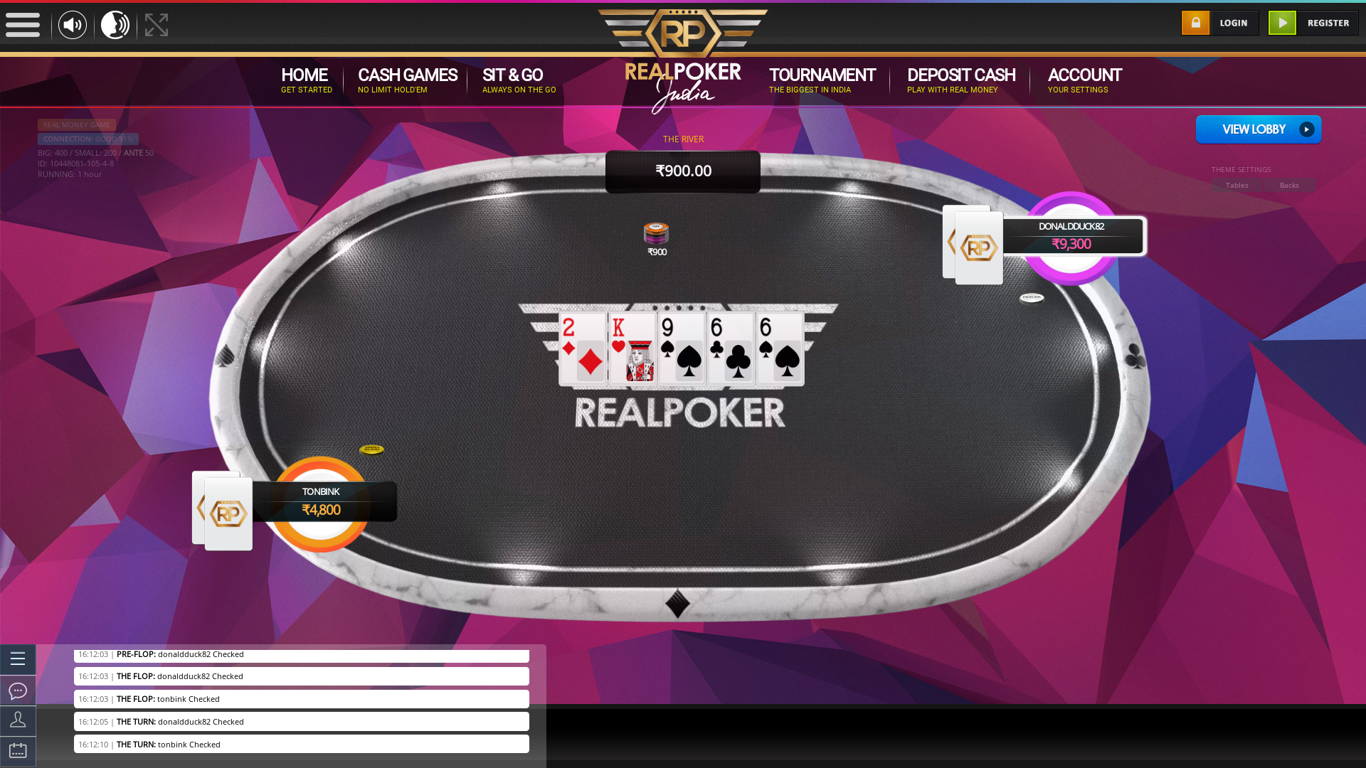 Online poker on a 10 player table in the 63rd minute match up