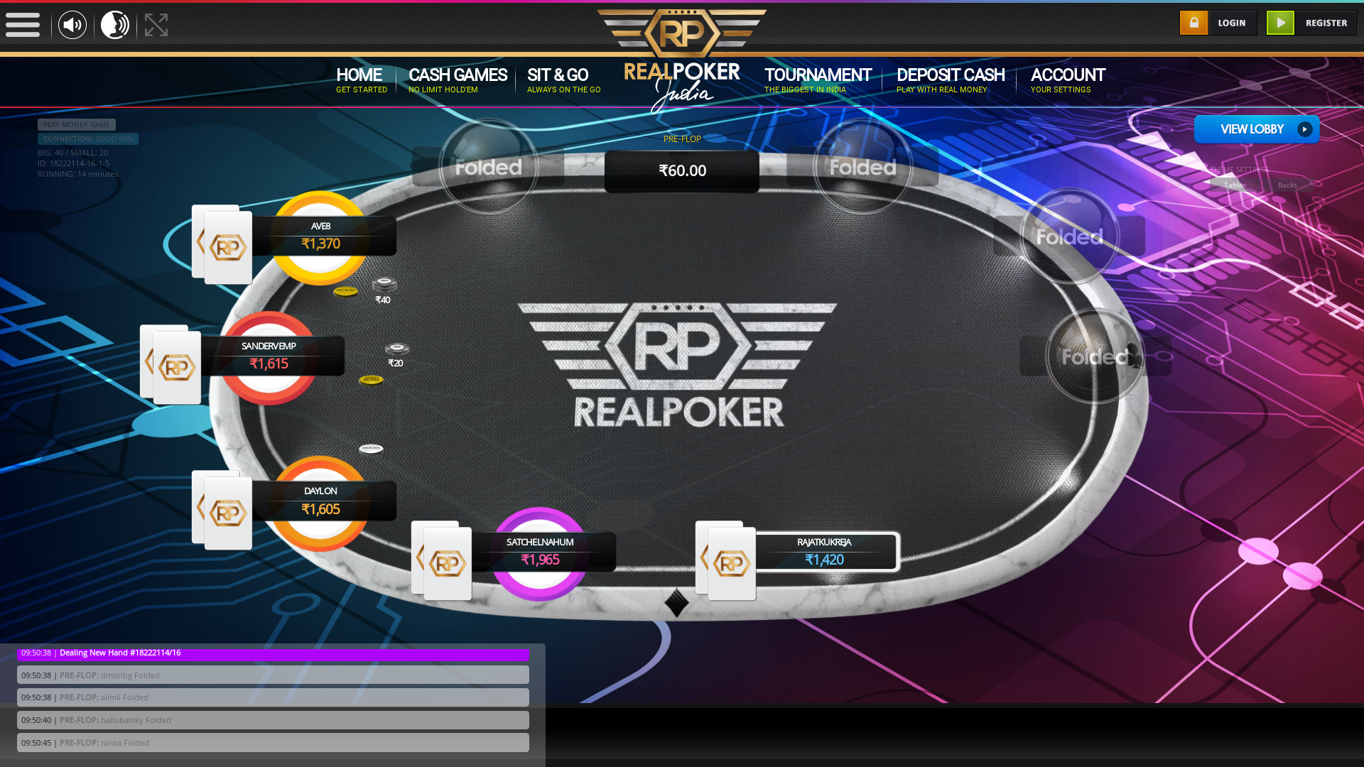 Park Street, Kolkata Poker Website from 14th July
